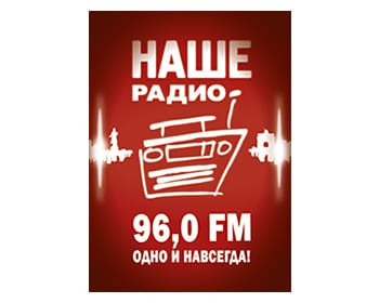Лого Наше радио